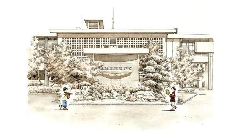 Manga Mondays ~ Mitsuru Adachi