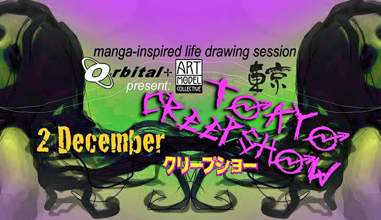Tokyo Creepshow - Manga style multimodel life drawing