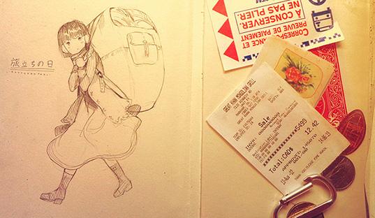 Manga Mondays ~ Akimiya