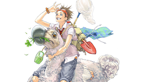 Manga Mondays ~ Kazusa Takashima