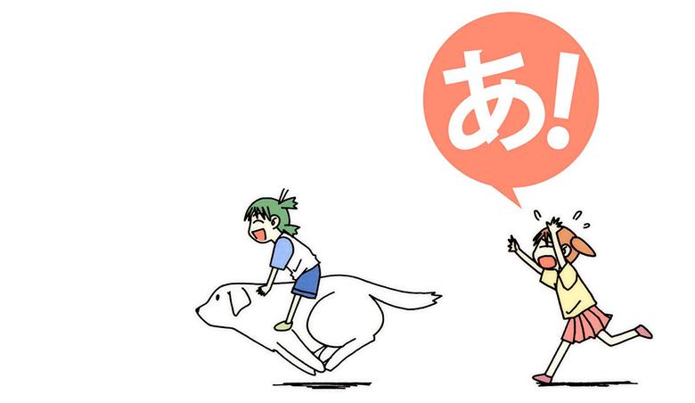 Manga Mondays ~ Kiyohiko Azuma