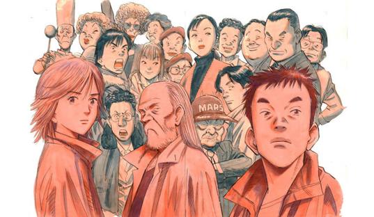 Manga Mondays ~ Naoki Urasawa