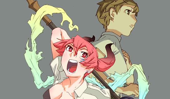 Manga Mondays ~ Tsutomu Ohno