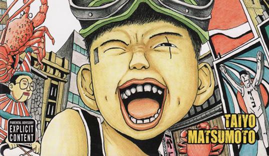taiyo-matsumoto-01
