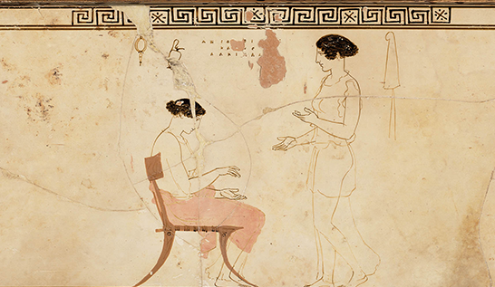 The Achilles Painter (flourished c. 470–425 bc)