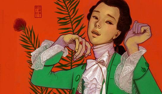 Manga Mondays ~ Yu Dori