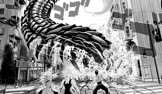 Manga Mondays ~ Yusuke Murata